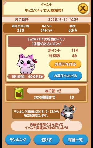 CAT ROOM_038
