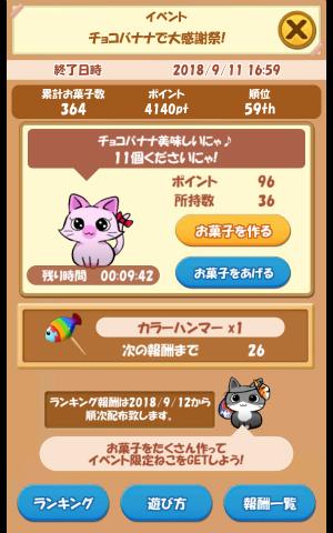 CAT ROOM_046