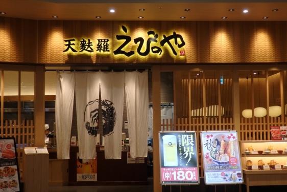 shrimp cafe_1489
