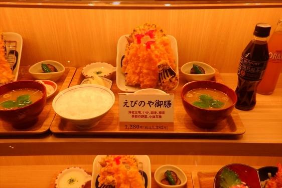 shrimp cafe_1504