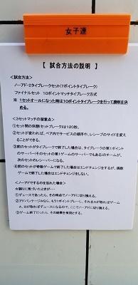 jyoyu13_005.jpg