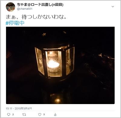 2018090401.jpg