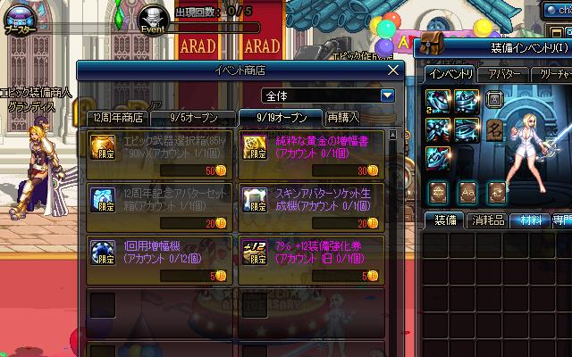 2018_09_20-01.jpg