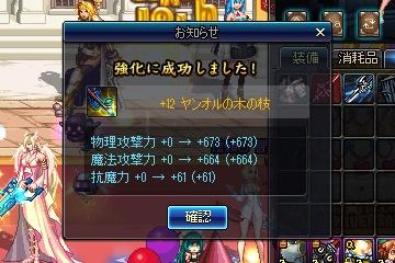 2018_10_09-01.jpg