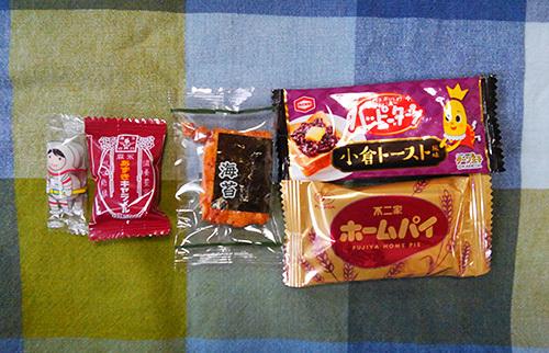 お菓子KIMG8821