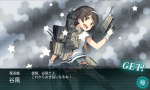 KanColle-180806-07525411.png