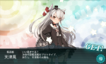 KanColle-180809-21005692.png