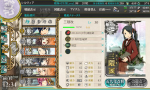 KanColle-180812-12344813.png