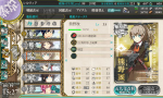 KanColle-180814-15271304.png