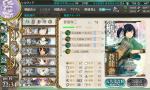 KanColle-180814-22341853.png