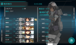KanColle-180826-21034558.png