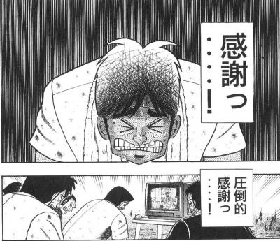 gazou_0370.jpg