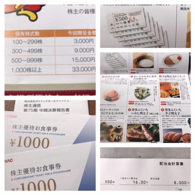 food201809.jpg