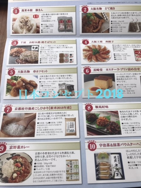japancon2018.jpg