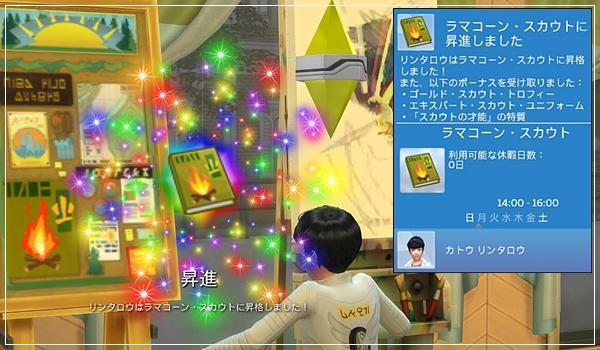Sea_K13-30.jpg