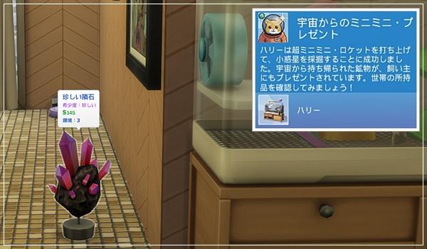 Sea_K18-0.jpg