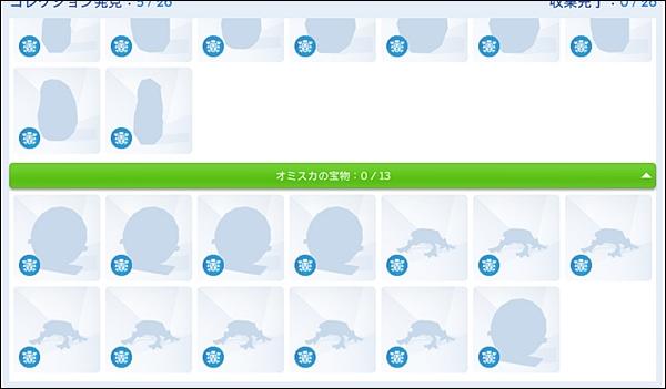 Sea_K18-1-3.jpg