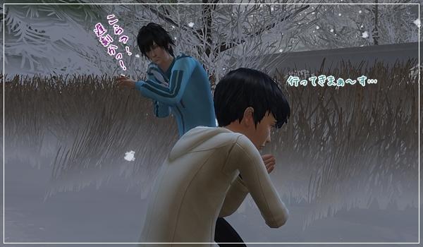 Sea_K18-2-1.jpg