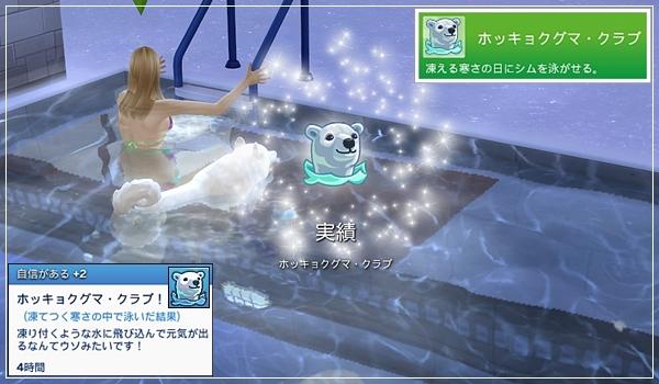 Sea_K19-5.jpg