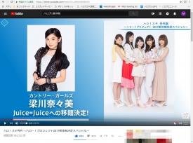 20170626ハロステ_カントリー告知2a
