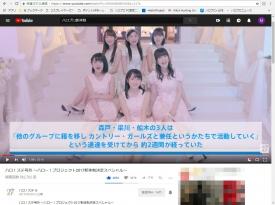 20170626ハロステ_カントリー告知a