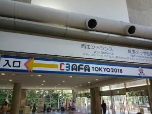 20180826_001.jpg