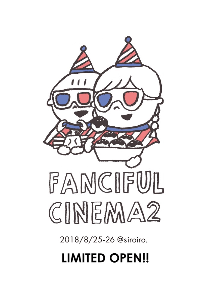 FANCIFUL CINEMA2