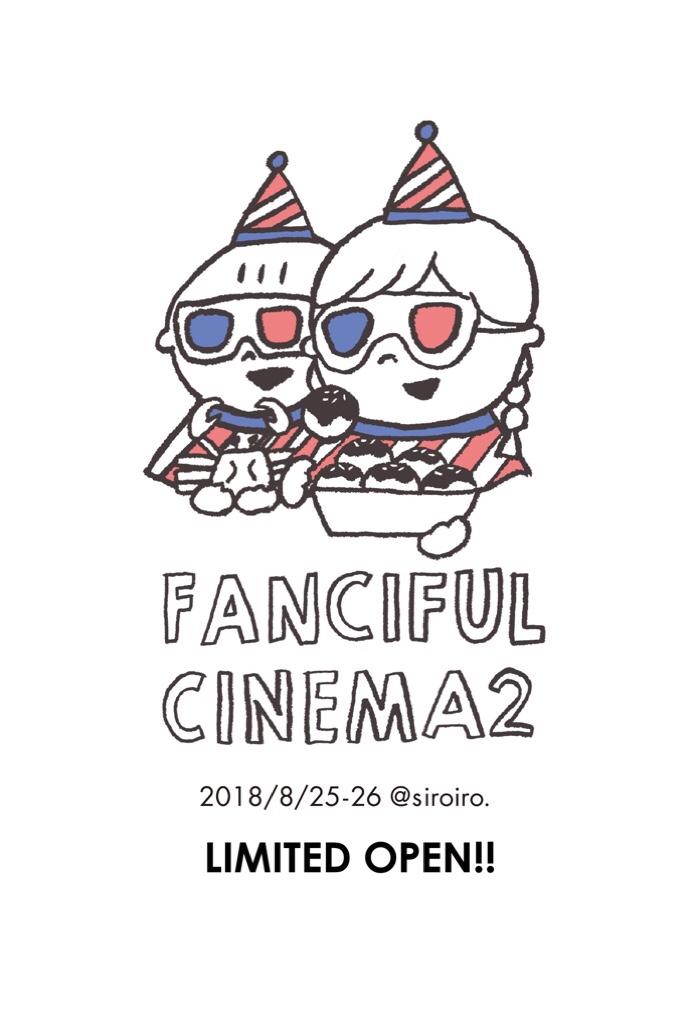 FANCIFUL CINEMA2