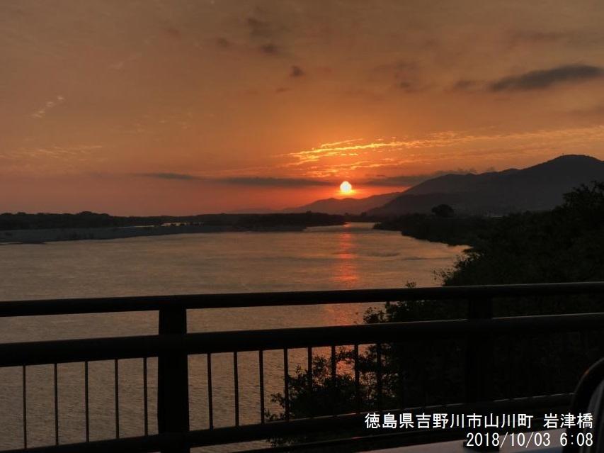 吉野川中流域の日の出