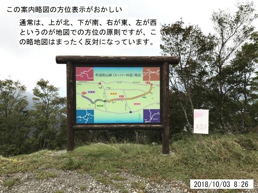 やっと着いたね、「川成峠」