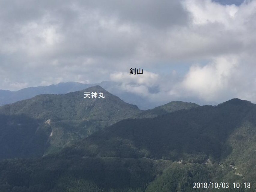 剣山は雲の中