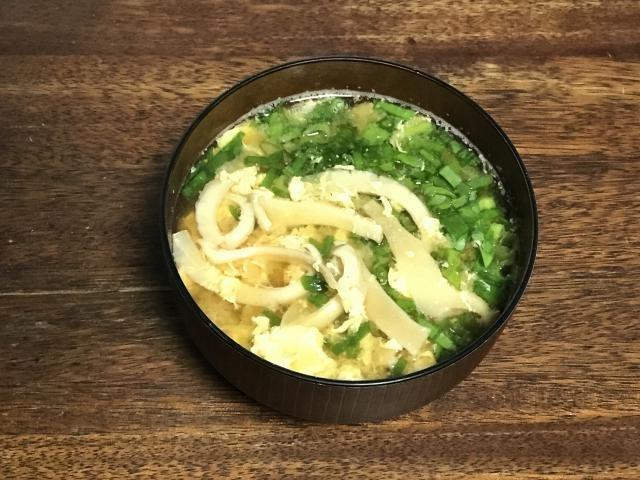 オオイチョウタケの味噌汁