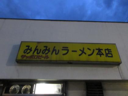018-IMG_1337.jpg