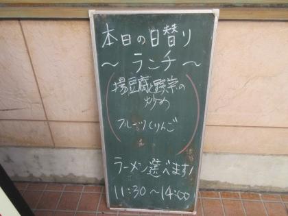 03-IMG_1721.jpg