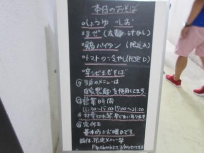 10-IMG_1689-001.jpg