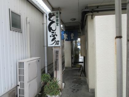 15-IMG_1646.jpg