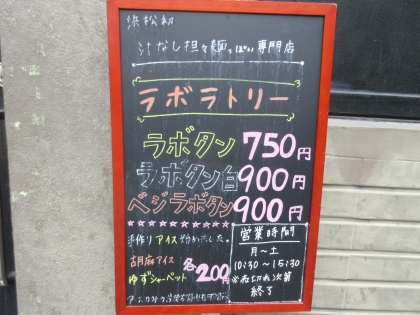 30-IMG_1628.jpg