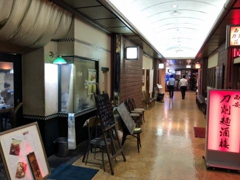 虎ノ門地下食堂2