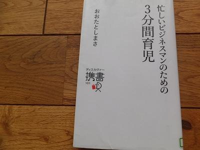 DSCF1788.jpg