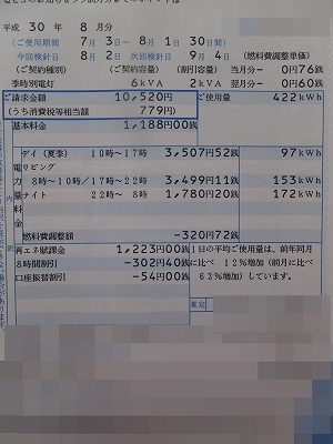 DSCF1939.jpg