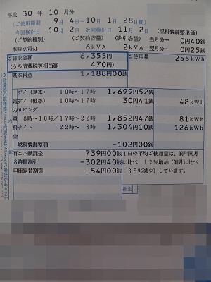 DSCF1941.jpg