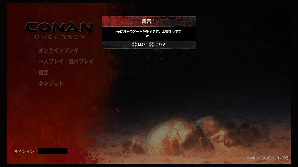 【Conan Exiles】コントローラー基本操作方と建設モードの操作法について(コナンアウトキャスト)