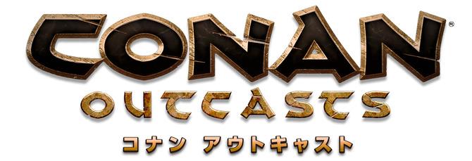 日本版コナンアウトキャストと海外版のコナンエグザイルの違いや変更点は??PS4版の修正点は??