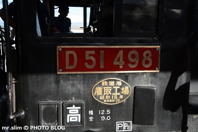 DSC_8162.jpg