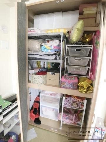 押入れにおもちゃ収納 (2)