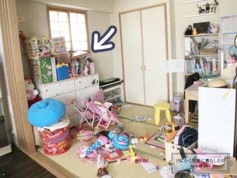 押入れにおもちゃ収納 (1)