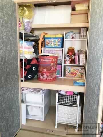 押入れにおもちゃ収納 (3)