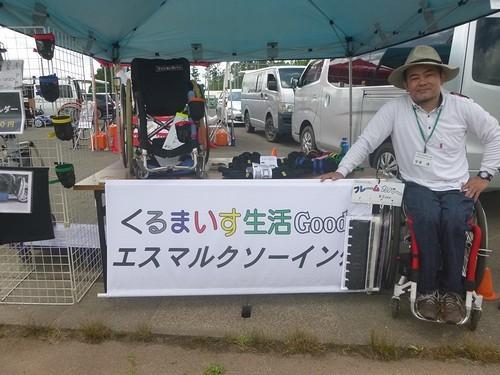 仙台オープン