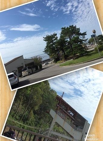 須磨浦公園3