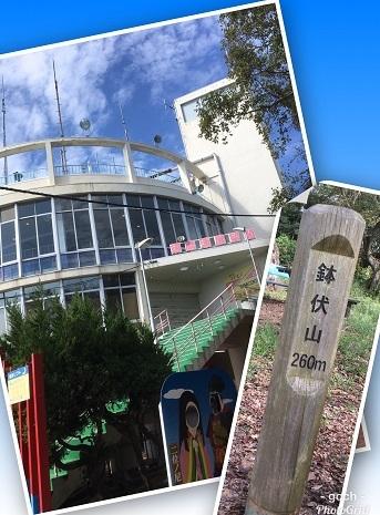 須磨浦公園6